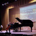 Звёзды Транссибирского арт-фестиваля выступили с эксклюзивной программой в Ордынском