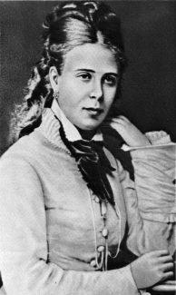 Мария Григорьевна Прокофьева