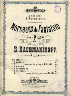 Обложка издания пьес Рахманинова опус №3. Из личного архива А. Майкапара