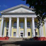 Орловская областная научная универсальная публичная библиотека имени И. А. Бунина