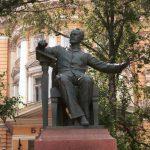 Памятник П. И. Чайковскому перед Московской консерваторией