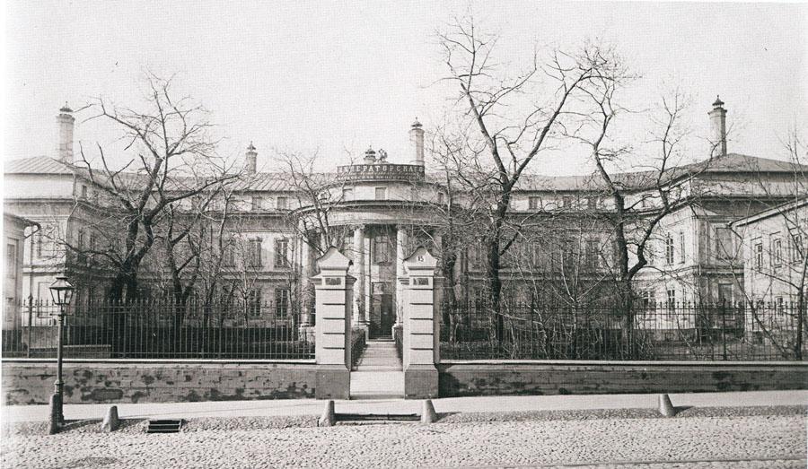 Усадьба Дашковой на Большой Никитской, 1894 год. Консерватория до строительства нового здания. Фото - pastvu.com