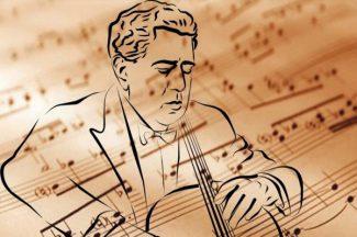 III Международный конкурс виолончелистов им. С. Кнушевицкого