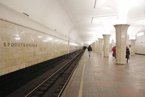 """Станция метро """"Кропоткинская"""". Фото - m24.ru/Евгения Смолянская"""