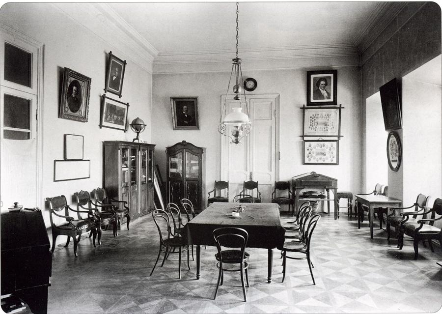 Учительская, 1890-е гг. Фото - pastvu.com