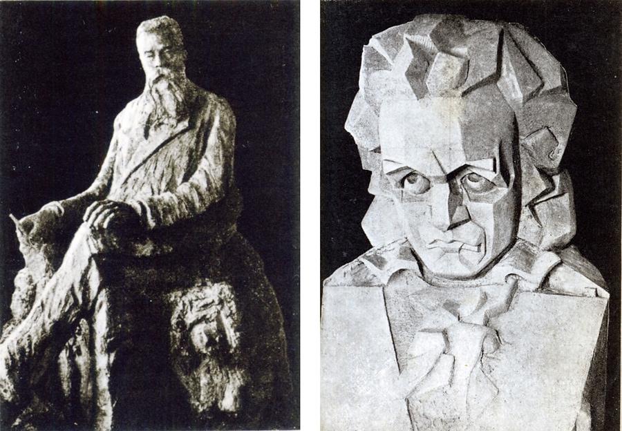 Памятники Римскому-Корсакову и Бетховену, жертвы вандалов и морозов