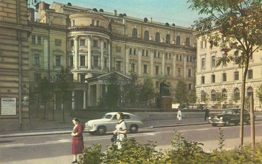 Московская консерватория в 1956 год. Фото - pastvu.com