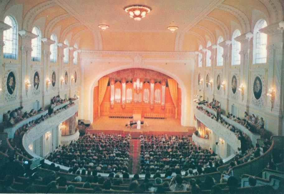 Большой зал консерватории в 1976 году. Фото - pastvu.com