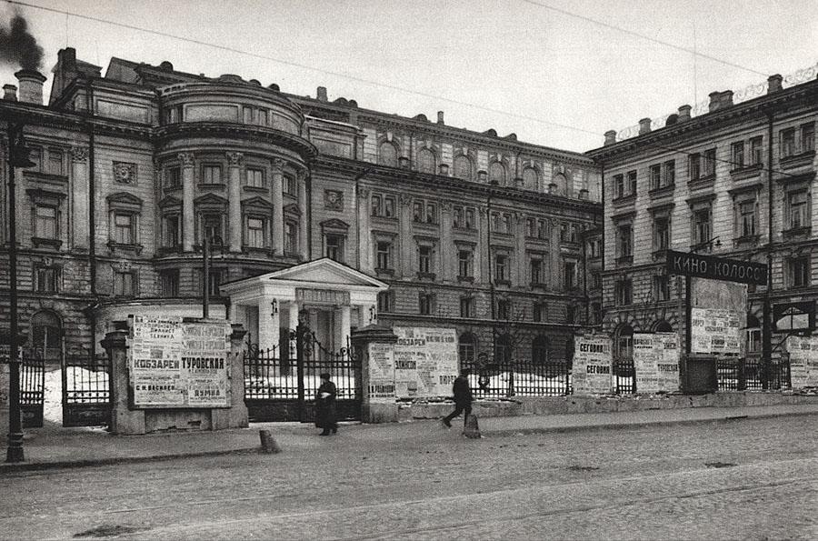 Консерватория в 1928 году. Фото - pastvu.com