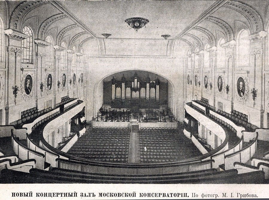 Большой зал московской консерватории, 1901 год. Фото - pastvu.com