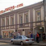 В Перми появится частная филармония