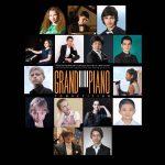 15 юных пианистов поборются за Гран-при конкурса Дениса Мацуева