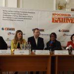 Фестиваль Юрия Башмета вновь в Ярославле