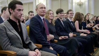 Президент Путин посетил концерт в Московской консерватории
