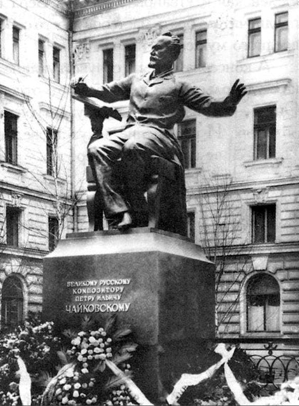 Открытие памятника Чайковскому, 1954 год. Фото - pastvu.com