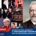 """II Международный фестиваль """"Дни Чайковского"""" в Гамбурге"""