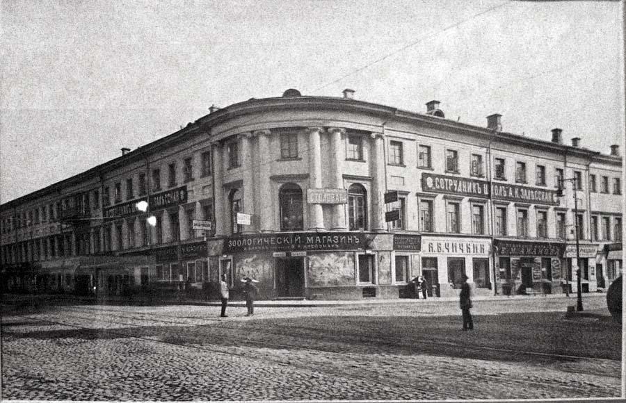 Дом Черкасских на Воздвиженке, вид от Арбатской площади. С 1866 по 1871 год консерватория снимала помещения именно здесь. Фото - pastvu.com