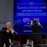 Вадим Репин на III Транссибирском арт-фестивале