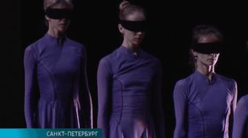 Иван Васильев представил три одноактных балета в собственной постановке