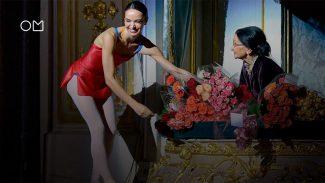 Диана Вишнева и Людмила Валентиновна Ковалева. Фото - kommersant.ru