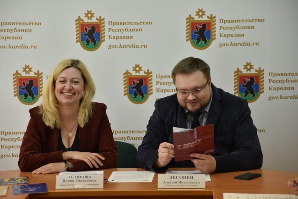 Ирина Устинова и Алексей Лесонен. Фото - Николай Смирнов