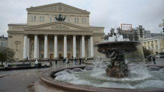 Большой театр. Фото - Кристина Зайцева