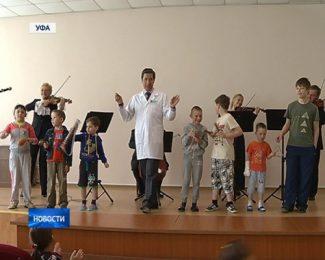 В Республиканской детской клинической больнице выступили артисты оркестра Владимира Спивакова