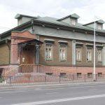 Дом-музей Василия Аксёнова в Казани