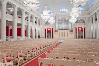 Большой зал Санкт-Петербургской академической филармонии имени Д. Д. Шостаковича