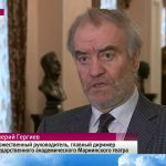 Маэстро Валерий Гергиев собирает в Петербурге самобытных пианистов