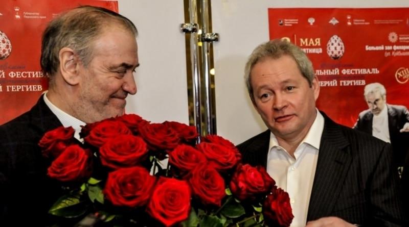 Валерий Гергиев и Виктор Басаргин