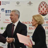 Собянин поздравил худрука Мариинского театра Валерия Гергиева с днем рождения