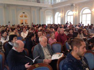 Слушатели на I туре Grand piano competition