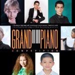 На конкурсе Grand piano competition объявлены победители