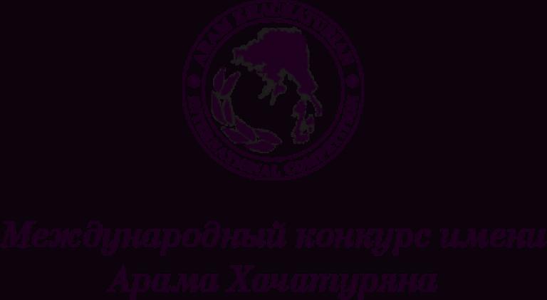 В Армении стартует международный конкурс имени Арама Хачатуряна, посвященный дирижерскому искусству