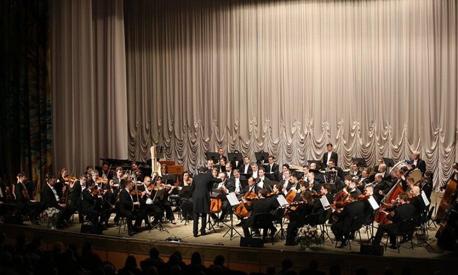 Оркестр Мариинского театра п/у Заурбека Гугкаева