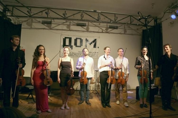 Фестиваль альтернативной музыки «Viola is my life»