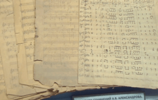 Рукописи А. Александрова