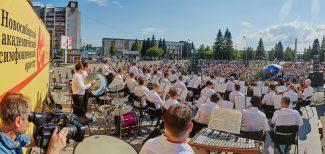 Новосибирский АСО представил программу на Центральной площади Новоалтайска
