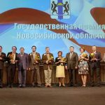 Артисты Новосибирского оркестра стали лауреатами Госпремии Новосибирской области