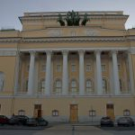 Алексаендринский театр