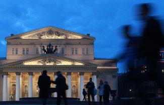 Большой театр. Фото - Сергей Фадеичев/ТАСС