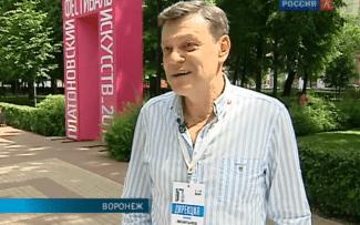 Худрук Платоновского фестиваля Михаил Бычков