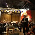 В концертном зале Московской Областной Думы состоялся дружеский вечер Союза композиторов России
