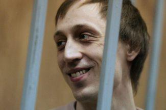 Павла Дмитриченко приговорили к шести годам лишения свободы, но 31 мая он вышел по УДО. Фото - РИА Новости