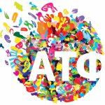 Музыкальный фестиваль стран Азиатско-Тихоокеанского региона проходит в Красноярске