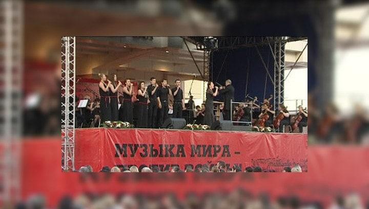 В Красноярске прошел концерт под открытым небом