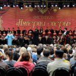 «Империя оперы»