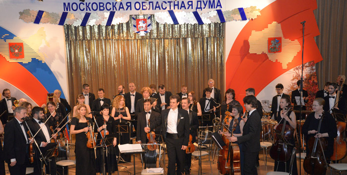 В концертном зале Московской областной думы прошла встреча проекта «Музыка в верхах»
