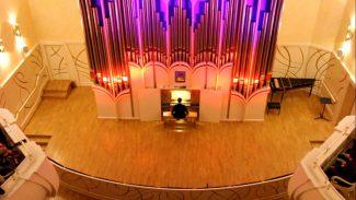 Органный зал Белгородской филармонии